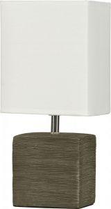 Lampy oświetlenie Nowodvorski - SANTOS taupe A 5040